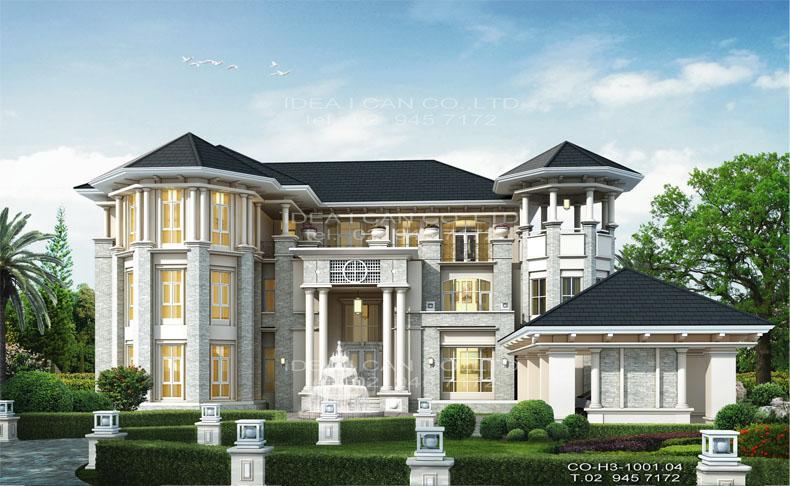บ้านสไตล์คลาสสิกสุดสวยๆ